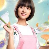 Shen Yue — Chen Xiao Xi