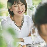 Go Won Hee — Yoon Sang Ah