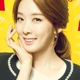 Lee Chung Ah — Han Sul Hee