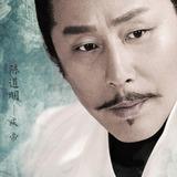 Chen Dao Ming — Qing Di