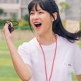 Oh Yun Suh — Joo Seo Yun