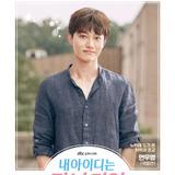 Kwak Dong Yun — Yun Woo Young
