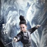 Chen Meng Xi — Qiu Yi