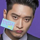 Hwang Chan Sung — JJ