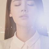 Ma Si Chun — Jenny Jian Yao