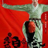 Wu Jia Cheng — Bei Tang Tang