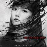 Jung Da Bin — Seo Min Hee