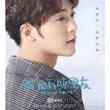 Li Jun Chen — Sheng Wei Yin