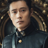 Lee Byung Hun — Choi Yoo Jin