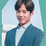 Han Joo Wan — Shim Kang Myung