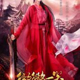 Zheng Shuang — Bei Wei Wei