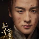 Sean Sun — He Xia