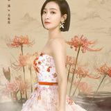 Victoria Song — Guan Pi Pi