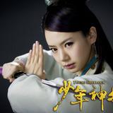 Stephy Qi — Li Wan Qing