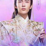 Yalkun Merxat — Yuwen Yong (Emperor Wu of Northern Zhou)