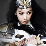 Jung Ryu Won — Princess Ja Myung