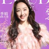 Jiang Meng Jie — Ji Qing