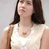 Son Ye Jin — Yoo Eun Ho