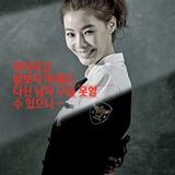 Yoon So Yi — Jang Min Joo