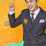 Danny Ahn — Park Gil Woo