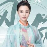 Gao Yu Er — Feng Ling