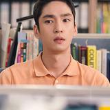 Goo Won — Lee Min Hyuk