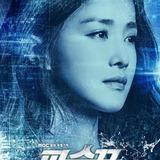 Lee Si Young — Jo Soo Ji