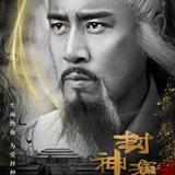 Yu He Wei — Jiang Zi Ya