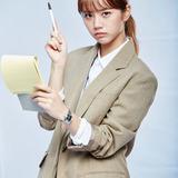 Hyeri — Song Ji Ahn