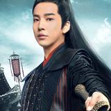 Zhou Ting Wei — Mu Yuan