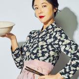 Hwang Jung Eum — Wol Joo