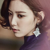 Im Joo Eun — Yoon Jung Eun