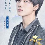 Li Hong Yi — Shi Qiu Yue