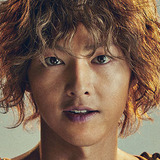 Song Joong Ki — Eunseom