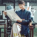 Feng Li Jun — Cheng Jing Mo