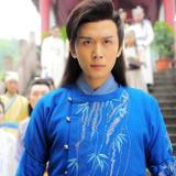 Lei Mu — Shen Yong