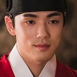 Kim Jung Hyun — King Chul Jong
