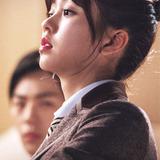 Kim So Hyun — Yoon Yoo Seul