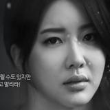 Jang Mi In Ae — Kim Eun Joo