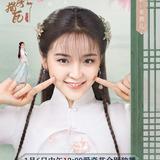 Jin Wen Xin — Mi Jiu Er / Lu Yi Ling