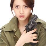 Go Ah Ra — Eo Soo Sun
