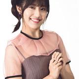 Nam Ji Hyun — Go Bok Shil