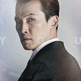 Yoo Oh Sung — Seo Jong Gil