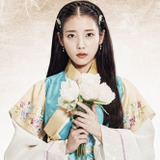 IU — Go Ha Jin / Hae Soo