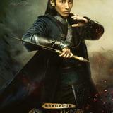 Dou Xiao — Muru Han Jiang