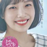 Joy — Yoon So Rim