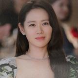 Son Ye Jin — Yoon Se Ri