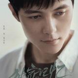 Zhang Chao — Mu Cheng He