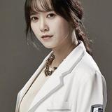 Koo Hye Sun — Yoo Ri Ta