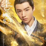 Karry Wang — Bai Li Hao He/Murong Yan